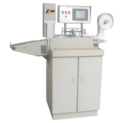 SGS-2080 Auto Ultrasonic Lable Cutting Machine