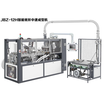 JBZ-12H High-speed Paper Cup Forming Machine