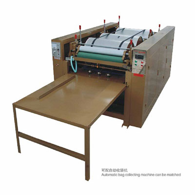 DDS-870 M Knitting Bag Printing Machine